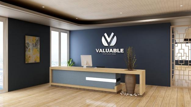3d-realistische logo-mockup in de kantoorreceptioniste kamer met houten interieur