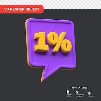 3d render 1 procent verkooppromokorting nuttig voor e-commerce en online winkelen illustratie