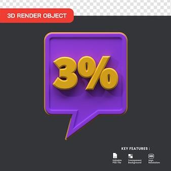 3d render 3 procent promokorting geïsoleerd nuttig voor e-commerce en online winkelen illustratie