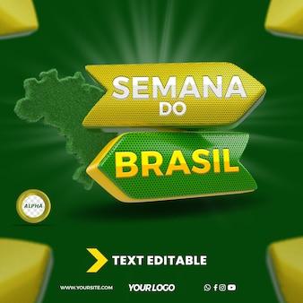 3d render brazilië week voor compositie in algemene winkels