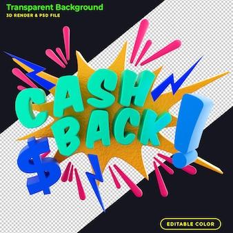 3d render cashback banner promotioneel