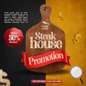 3d render element steak house promotie bord hout