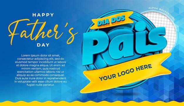 3d render feliz día del padre en brasileño