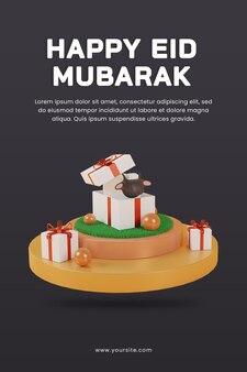 3d render feliz eid al adha con ovejas dentro de la caja de regalo en la plantilla del cartel del podio