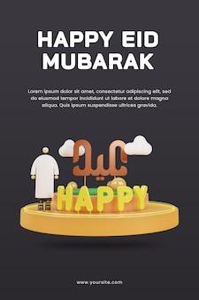 3d render feliz eid mubarak con personaje masculino en la plantilla de diseño de carteles de podio