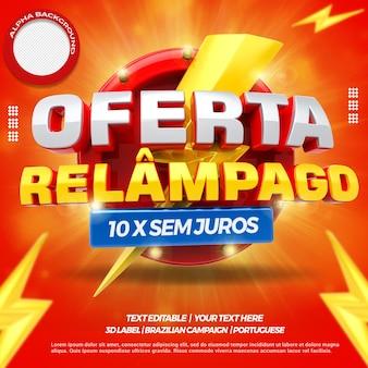 3d render flash-aanbieding voor algemene winkelcampagne in brazilië