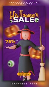 3d render halloween-feestverkoop sociale media verhaal met heks karakter illustratie flyer-sjabloon
