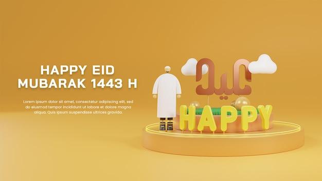 3d render happy eid mubarak 1443 h met mannelijk karakter op podium webdesign template