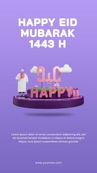 3d render happy eid mubarak 1443 h met mannelijk karakter op podiumverhalen ontwerpsjabloon