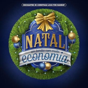 3d render kerstlogo voor familie met veel economie voor compositie in brazilië