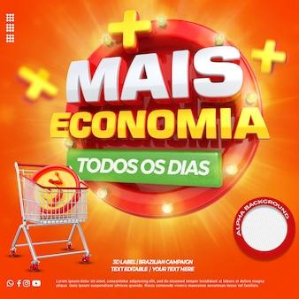 3d render meer besparingen met winkelwagentje voor algemene winkelcampagne in het portugees