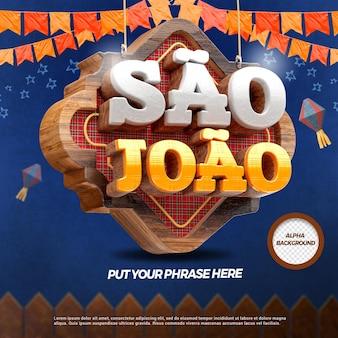 3d render sao joao links met vlaggen en hout voor partij in het braziliaans