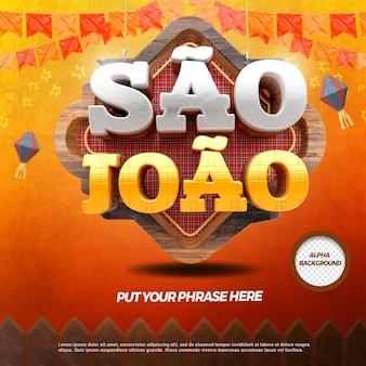 3d render sao joao met vlaggen en hout voor feest in braziliaans