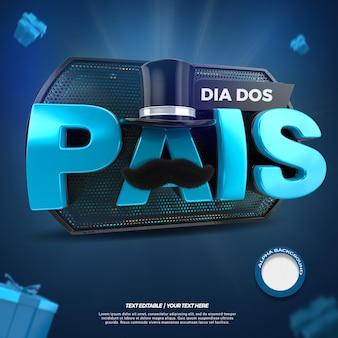 3d render sello campaña del día del padre en brasil PSD Premium