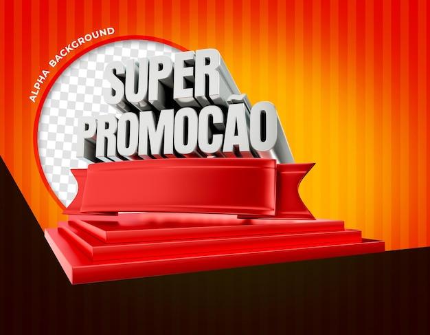 3d render super promotie met podium in brazilië