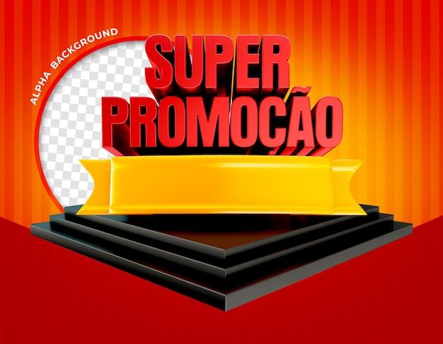 3d render super promotie met podium in brazilië Premium Psd