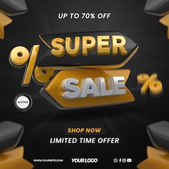 3d render super sale mega voor compositie in algemene winkels