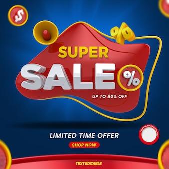3d render superverkoop met megafoon voor algemene winkels