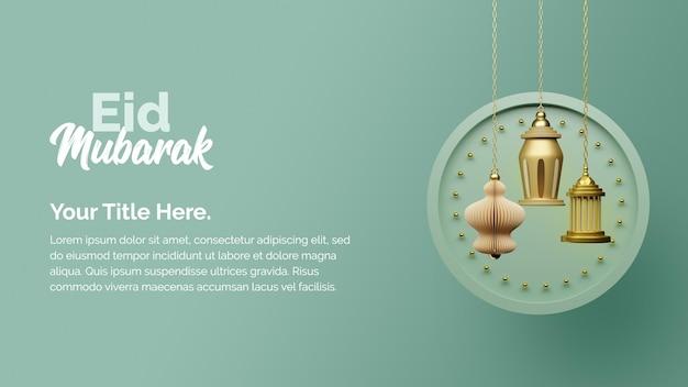 3d render van mooie hangende lantaarn op de ronde vorm