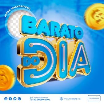 3d-renderaanbieding van de dag voor campagne op sociale media in het portugees