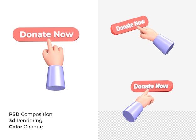 3d-rendering doneer nu knop met hand concept