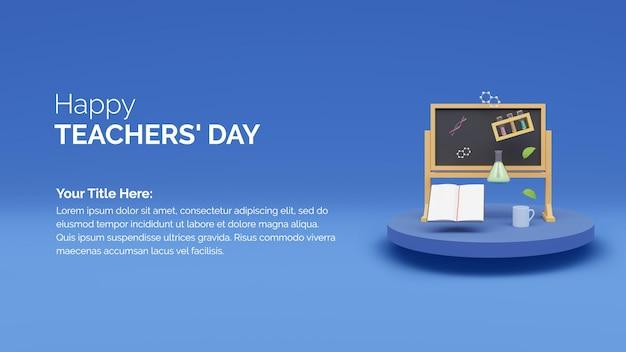 3d-rendering lerarendag met onderwijsinstrumenten
