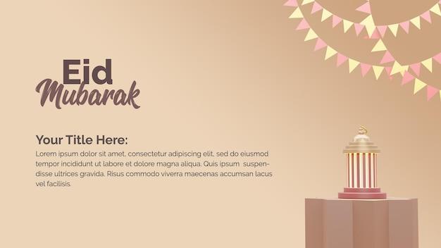 3d-rendering met lantaarn eid mubarak achtergrond.