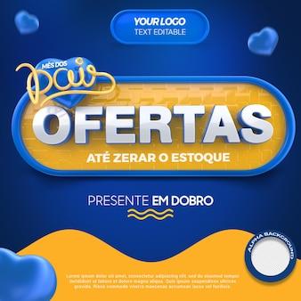 3d-renderlabel biedt ouders maand voor algemene winkels in brazilië