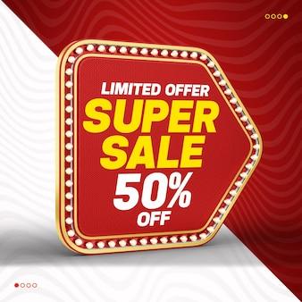 3d super sale rode retro lichte banner met maximaal 50 korting