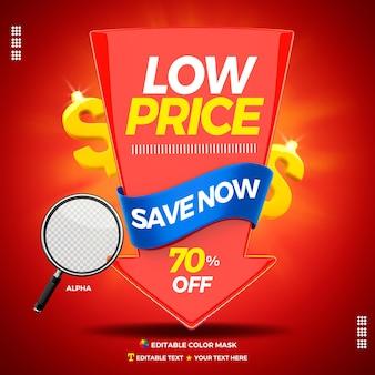 3d-tekstvak lage prijs nu opslaan met pijl 70 procent korting