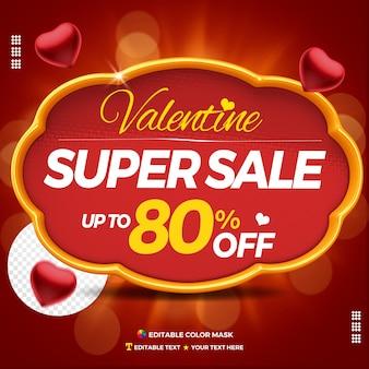 3d tekstvak valentijn super verkoop hart met maximaal 80 procent korting
