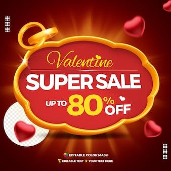 3d-tekstvak valentijn super verkoop hartjesring met maximaal 80 procent korting