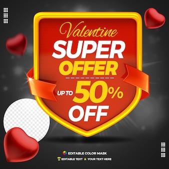 3d-tekstvak valentijn super verkoop met maximaal 50 procent korting