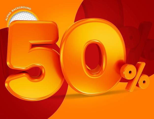 50 procent aanbieding label 3d-rendering geïsoleerd