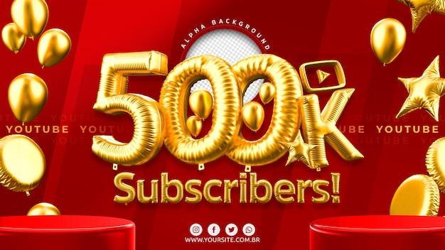 500k youtube-abonnees