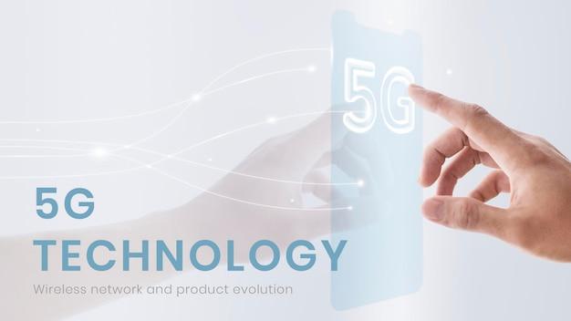 5g tecnología de comunicación plantilla psd presentación futurista