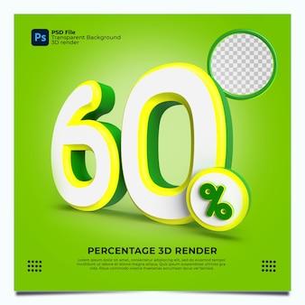 60 porcentaje 3d render verde, amarillo, blanco, colores con elementos