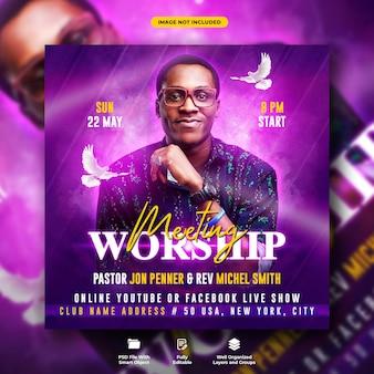 Aanbiddingsconferentie social media postsjabloon