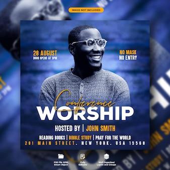 Aanbiddingsconferentie sociale media webbannersjabloon