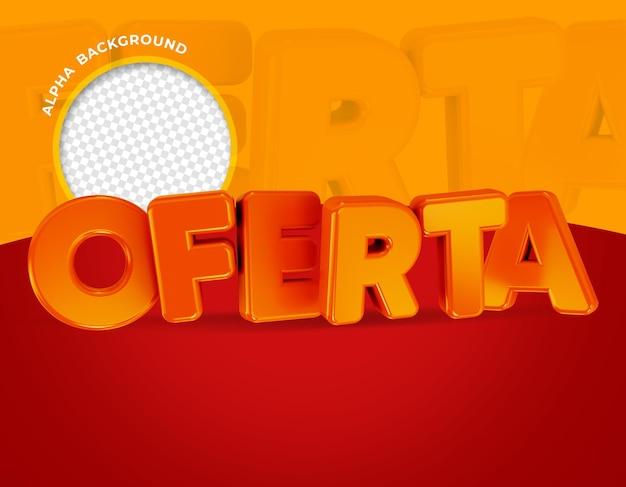 Aanbieding banner voor marketing campagne 3d render ontwerp
