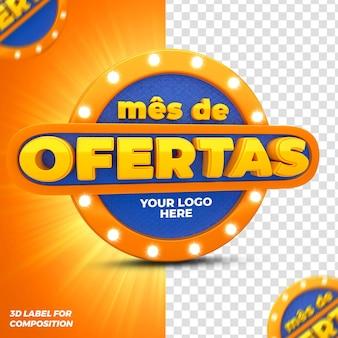 Aanbiedingen van het maandpodium met lichten voor braziliaanse campagnes 3d render
