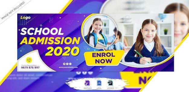 Admisión de educación escolar portada de línea de tiempo de facebook