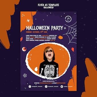 Afdruksjabloon halloweenfeest