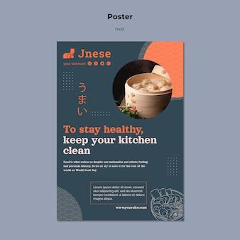Afdruksjabloon keukenveiligheid met foto