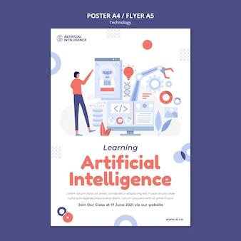 Afdruksjabloon voor kunstmatige intelligentie