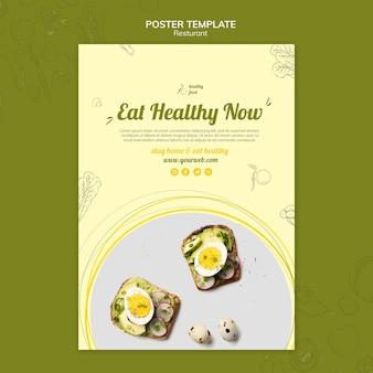 Affiche voor gezond ontbijt met broodjes