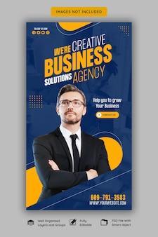Agencia de marketing digital y plantilla de historia corporativa de facebook e instagram