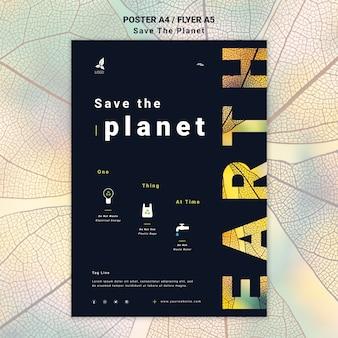 Ahorre el diseño del cartel de la tierra