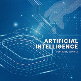 Ai-technologie bewerkbare sjabloon psd futuristische innovatie voor post op sociale media