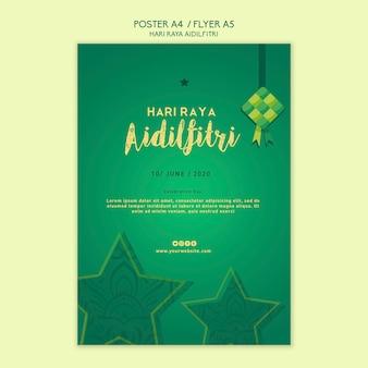 Aidilfitri poster sjabloon